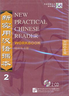 New Practical Chinese Reader 2: Workbook 2 Cd's