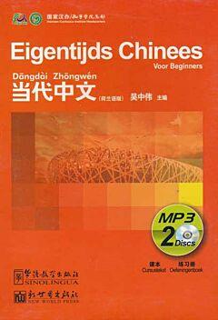 Eigentijds Chinees MP3 2 discs