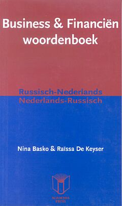 Business en Financien Woordenboek