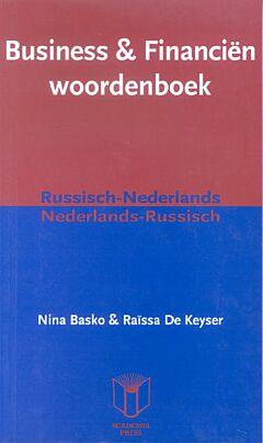 Business en Financien Woordenboek