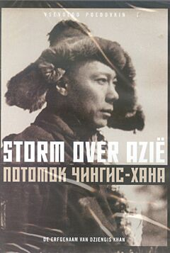 Storm over Azie DVD
