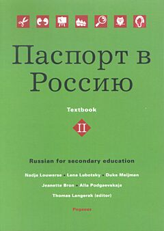 Passport to Russia 2 Textbook