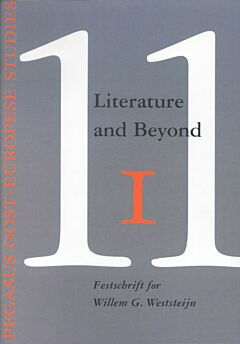 POES 11: Literature and Beyond