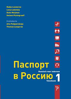 Paspoort voor Rusland | Паспорт в Россию 1 Tekstboek