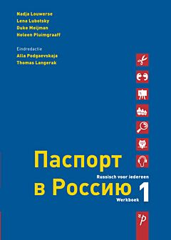 Paspoort voor Rusland | Паспорт в Россию 1 Werkboek