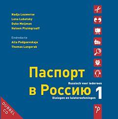 Paspoort voor Rusland | Паспорт в Россию 1 dialogen en luisteroefeningen
