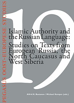 POES 19: Islamic Authority and the Russian Language