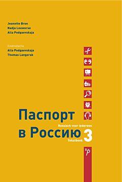 Paspoort voor Rusland | Паспорт в Россию 3 tekstboek
