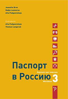 Paspoort voor Rusland | Паспорт в Россию 3 werkboek