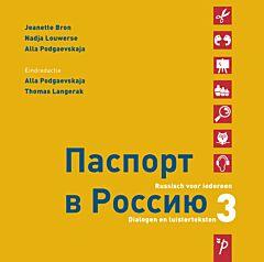 Paspoort voor Rusland | Паспорт в Россию 3 luistermateriaal