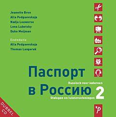Paspoort voor Rusland | Паспорт в Россию 2 Dialogen en luisteroefeningen