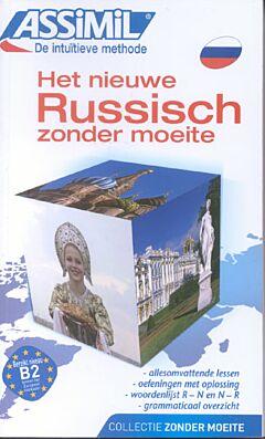 Het nieuwe Russisch zonder moeite