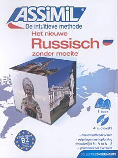 Het nieuwe Russisch zonder moeite: boek + 4 cd's