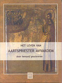 Het leven van aartspriester Avvakoem