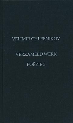 Verzameld werk: poëzie 3