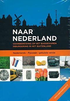 Naar Nederland. Nederland - Russisch | gekuiste versie