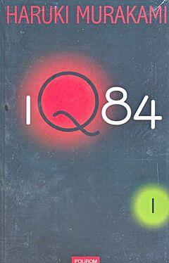 1Q84 I