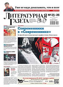Literaturnaja Gazeta