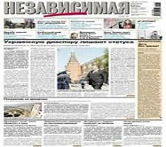 Nezavisimaia Gazeta
