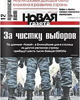 Novaja Gazeta