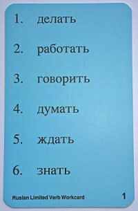 Russian Pronoun Dice and Workcards