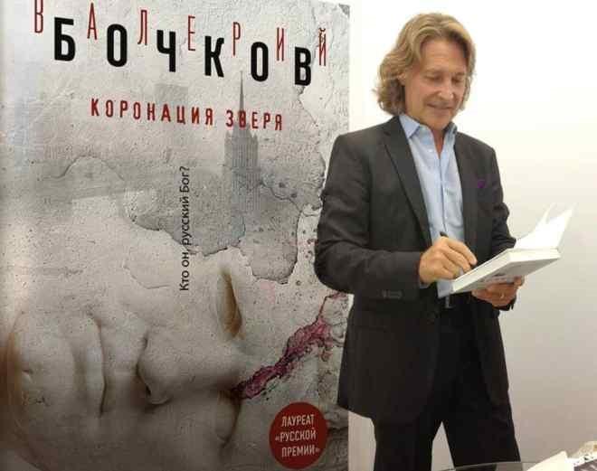 Interview met Valery Bochkov