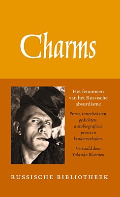 Boekpresentatie 'Daniil Charms, het fenomeen van het Russische absurdisme'